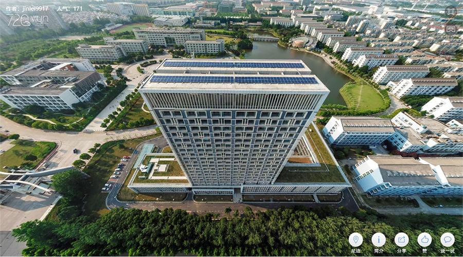 安徽建筑大学商用电站示范工程