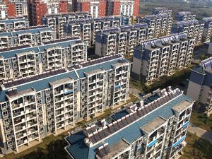 安徽芜湖三山鹏发小区示范工程